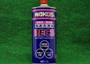 WAKO'S RECS