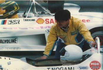 モータースポーツ編・レース2